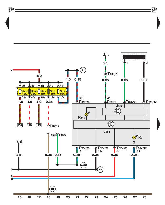 Электросхема - Диагностический