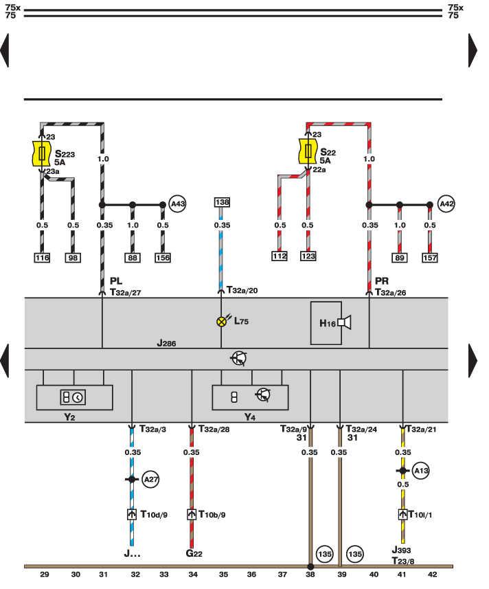 Электросхема - Комбинация