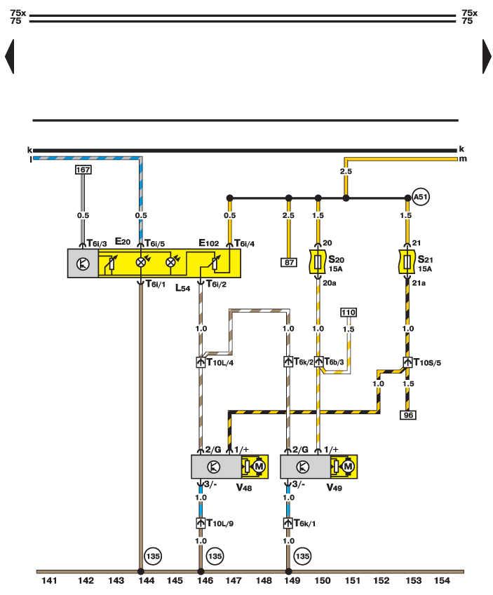 Фольксваген Пассат Б5 - электрооборудование