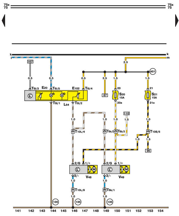 Электросхема - Регулятор