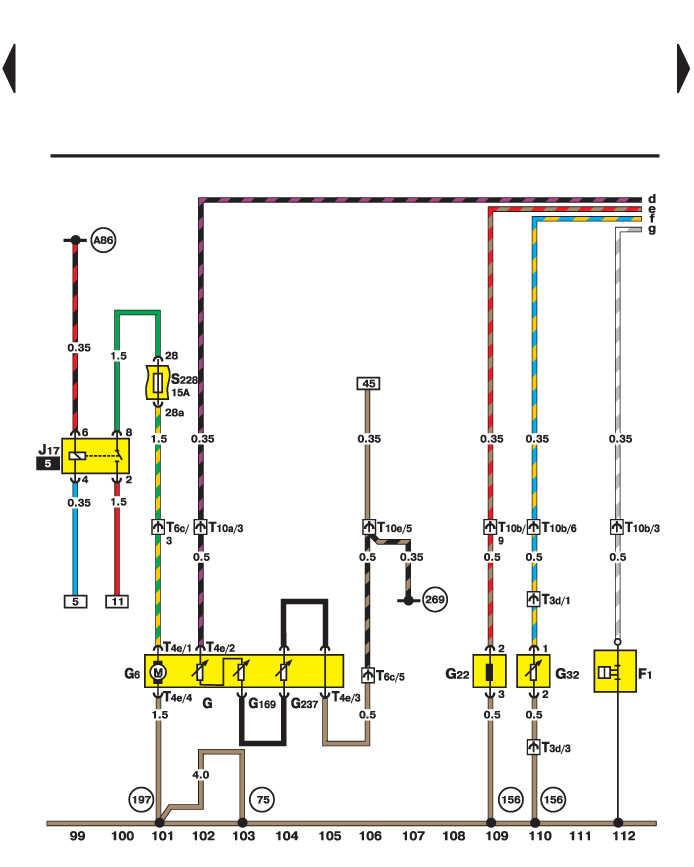 Электросхема - Датчик давления
